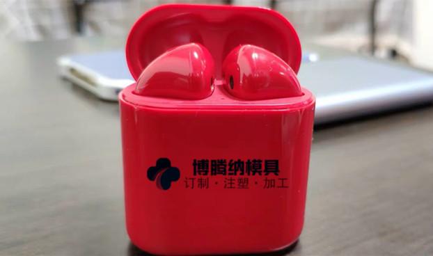 蓝牙耳机合作案例——「博腾纳」塑胶模具厂用细节打动客户