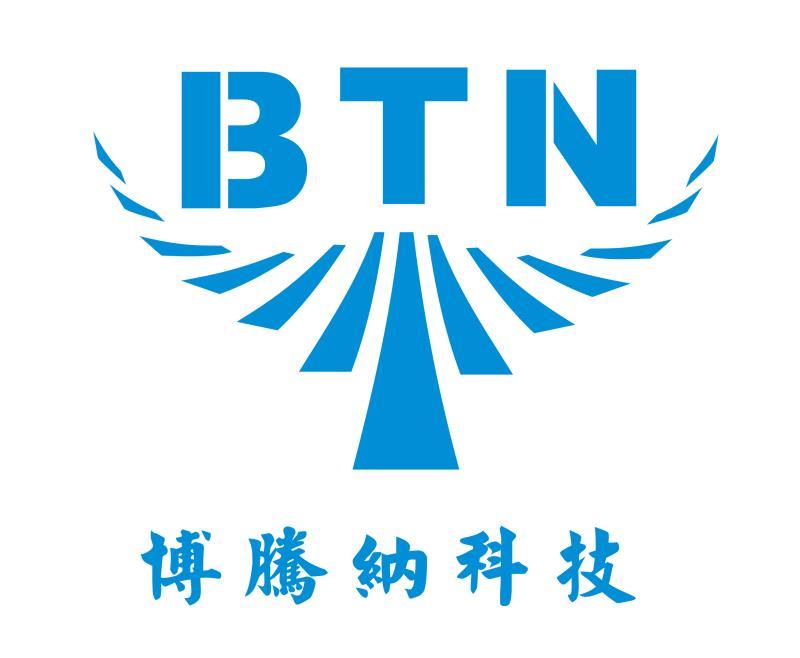 「塑胶模具加工」里程碑意义-博腾纳燕高分公司正式成立!