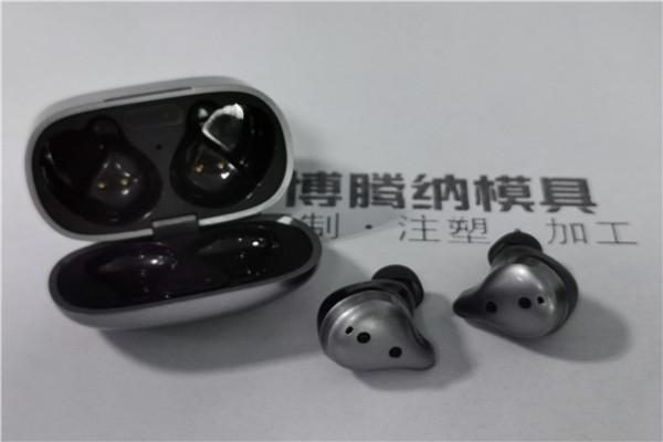 蓝牙耳机模具_塑胶外壳_博腾纳厂家